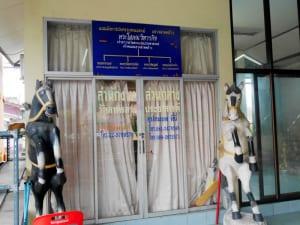 สำนักงาน วัดสาครสุ่นประชาสรรค์ โดยร้าน Reedthai