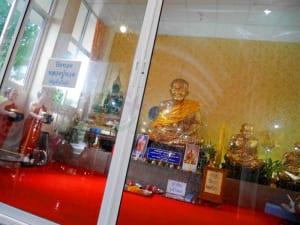 หลวงปู่ วัดสาครสุ่นประชาสรรค์ โดยร้าน Reedthai