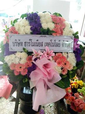 ร้านพวงหรีดวัดผาสุกมณีจักร นนทบุรี พวงหรีดจาก ฮาร์โมเนียส