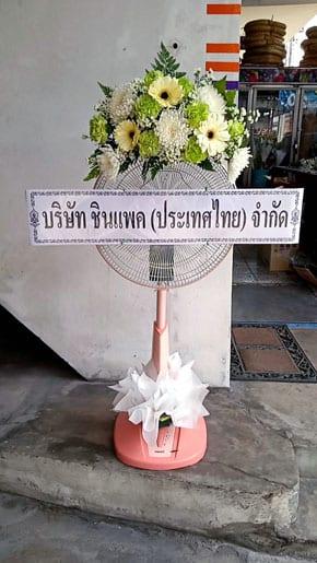ร้านพวงหรีดวัดบ้าน ศรีราชา ชลบุรี พวงหรีดจากชินแพค