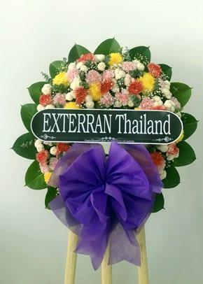ร้านพวงหรีดวัดบ้าน สงขลา พวงหรีดจากexterran Thailand