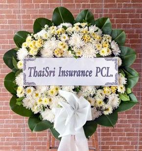ร้านพวงหรีดวัดเขียนเขต ปทุมธานี พวงหรีดจากThaiSri Insurance PCL