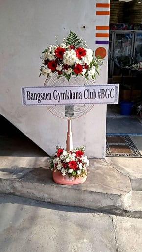 ร้านพวงหรีดวัดจรูญ ชลบุรี พวงหรีดจากbangsaen Gymkhana