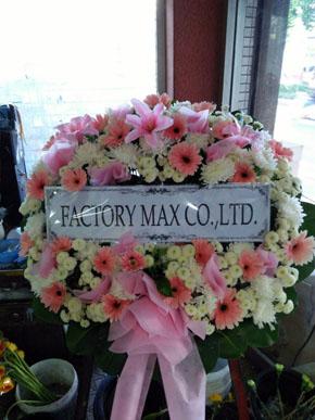 ร้านพวงหรีดวัดไตรสามัคคี สมุทรปราการ พวงหรีดจากfactory Max