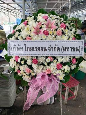 ร้านพวงหรีดวัดกำแพง บางปะอิน อยุธยา พวงหรีดจากไทยเรยอน