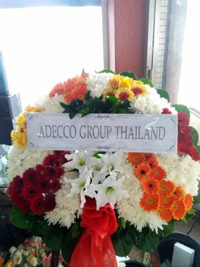 ร้านพวงหรีดวัดบึงทองหลาง พวงหรีดจากadecco Group