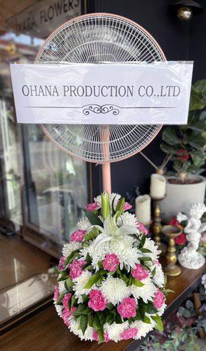 ร้านพวงหรีดวัดเนินพุทรา ระยอง พวงหรีดจากohana Production